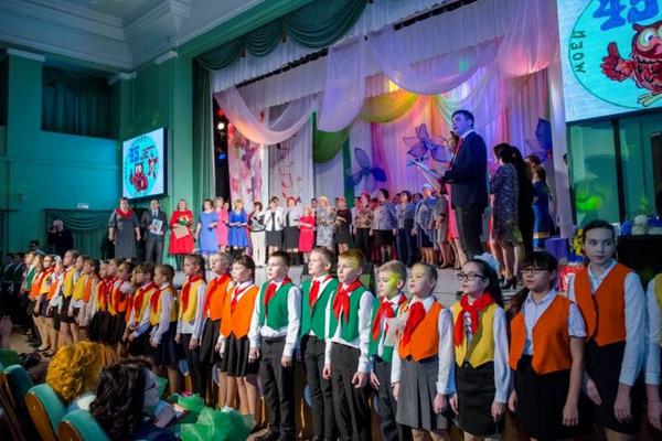 Дудинская средняя школа № 3 отметила 45-летие