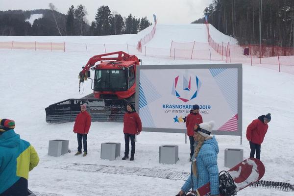 Тестовые соревнования и мероприятия Универсиады-2019 пройдут в Красноярске в этом году