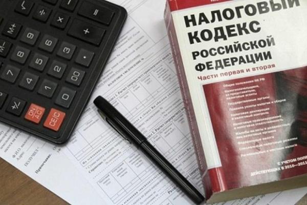 Норильчанам напоминают о необходимости уплаты имущественных налогов