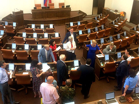 Состав Заксобрания края официально объявили сегодня