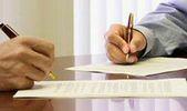 Меморандум о сотрудничестве подписан между Красноярским краем и Внешэкономбанком