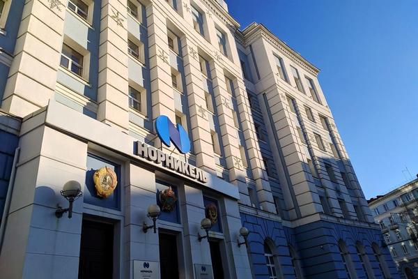 «Норникель» готов стать стратегическим партнером СО РАН