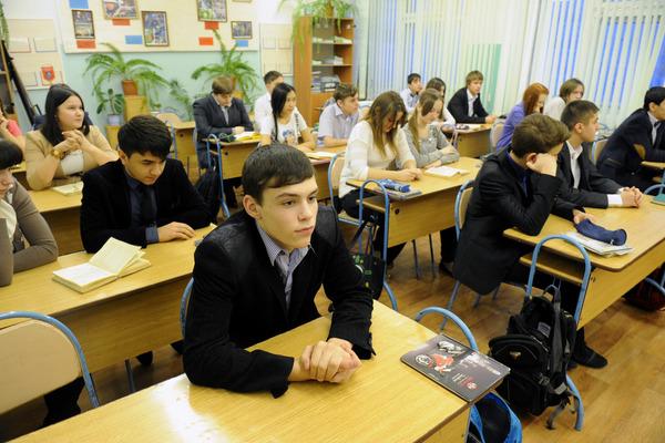 Красноярье участвует в процедурах оценки качества образования