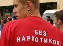 Развитие волонтерского антинаркотического движения обсудили в Норильске