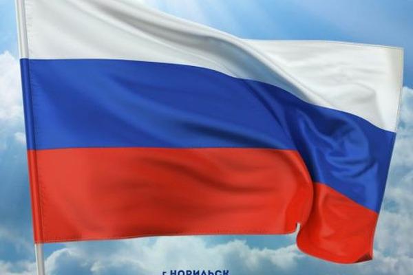 Сегодня норильчане отметят День Государственного флага Российской Федерации