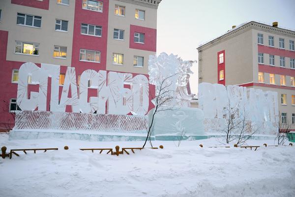 В Норильске установили ледяные буквы «Спасибо врачам»