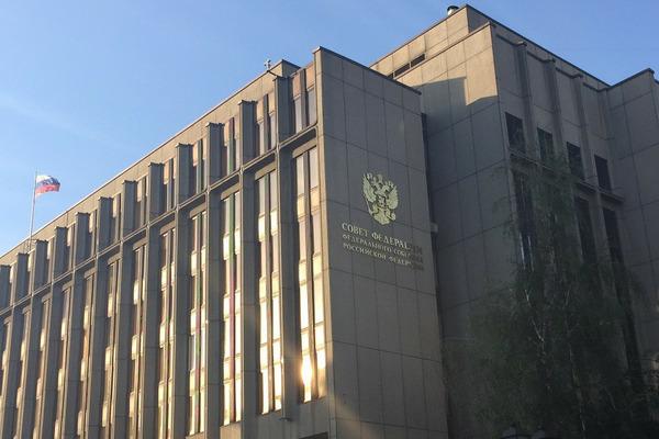В Совете Федерации проходят Дни Красноярского края