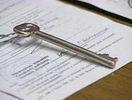 Очередную партию жилищных сертификатов вручают в Публичной библиотеке Норильска