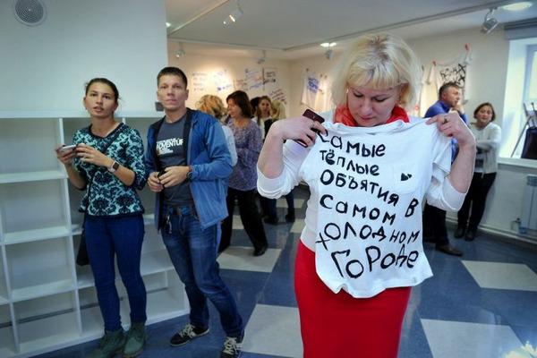 """""""Большую стирку"""" устроили в Норильске"""