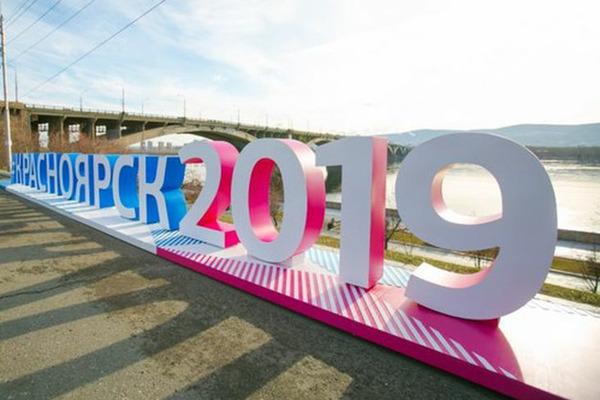 Заявки на участие в зимней Универсиаде – 2019 подали 56 стран