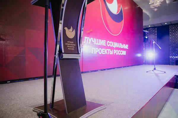 «Норникель» получил престижную ежегодную премию «Лучшие социальные проекты России»