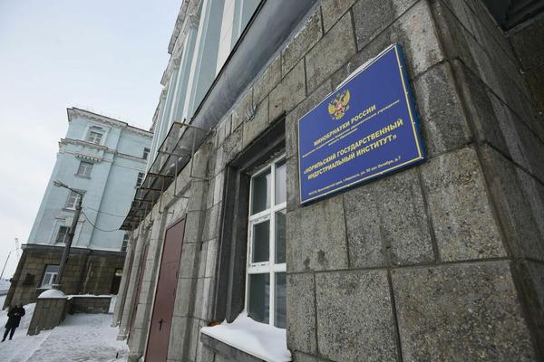 Главный вуз Норильска готовится к встрече выпускников