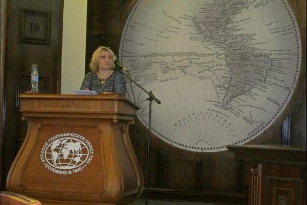 """""""Заповедники Таймыра"""" приняли участие в Международной конференции по географии"""