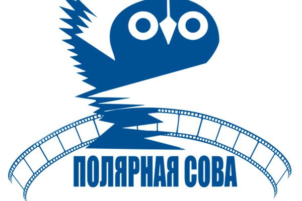 """Начался прием работ для участия в """"Полярной сове – 2018"""""""