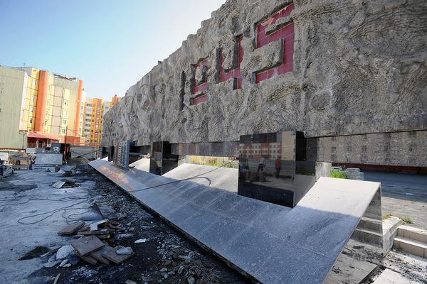 В Норильске начался капремонт площади Памяти Героев