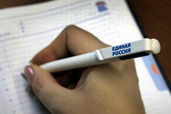 """Норильчан благодарят за поддержку, оказанную партии """"Единая Россия"""""""