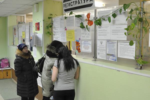 Процедура слияния двух детских поликлиник в Норильске будет завершена к 1 апреля