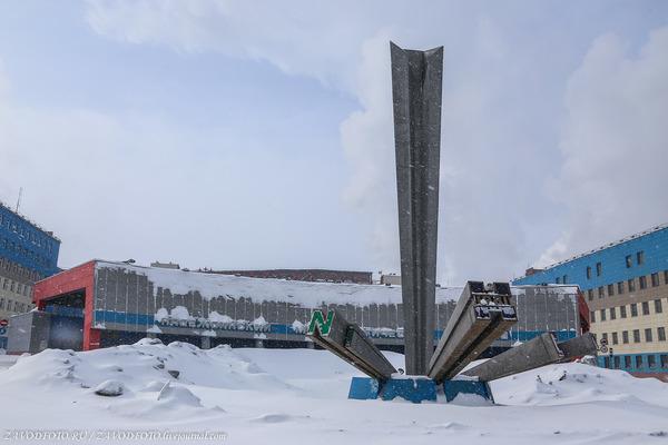 Работа плавильного цеха НМЗ возобновится к 1 декабря