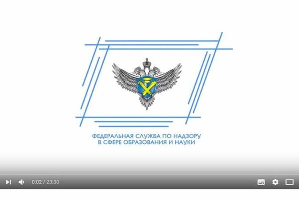 Рособрнадзор начал публиковать видеоконсультации по подготовке к ЕГЭ-2018