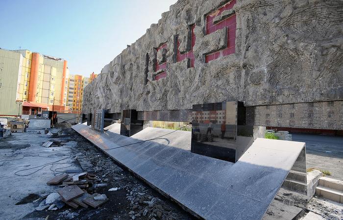 Капремонт на площади Памяти Героев