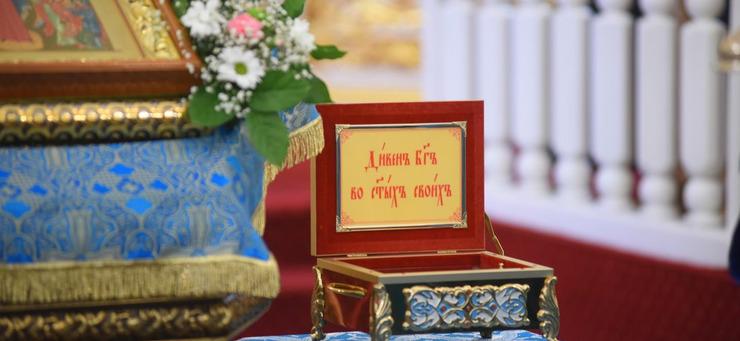 Частички мощей Спиридона Тримифунтского привезли в Норильск