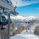 «Роза Хутор» в восьмой раз признали лучшим горнолыжным курортом России