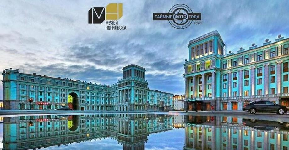 Фотовыставка «ТаймырФотоГода-2020» пройдет в Instagram