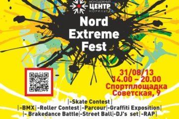 Норильск простится с летом фестивалем экстремальных видов спорта