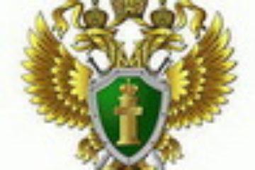 Первый заместитель прокурора края проведет прием граждан в Норильске