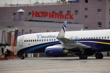 Авиакомпания NordStar перешла на летнее расписание и возобновила перелеты из Норильска в Белгород