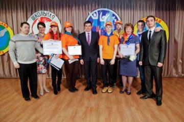 """Победителей проекта """"Школьная лига – 2014"""" наградили на Таймыре"""