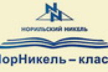 Десятиклассников норильской гимназии №11 посвятили в будущие инженеры