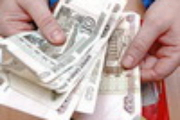 Средний размер социальной пенсии в Норильске с 1 апреля увеличится на 1123 рубля