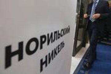 """""""Норильский никель"""" – официальный спонсор Невского международного экологического конгресса"""