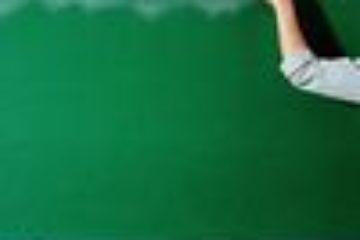 Норильский учитель претендует на получение денежного поощрения за высокие результаты в работе с одаренными детьми