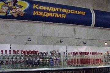 Выпуск водки и кондитерских изделий существенно увеличился в крае за год