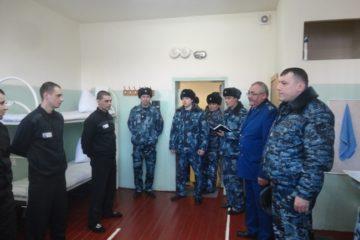 Зампрокурора края выявил отдельные нарушения в деятельности администраций учреждений УИС, расположенных в Норильске