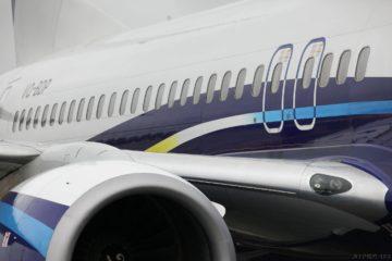 Авиакомпания NordStar проводит конкурс для споттеров
