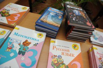 Всех школьников края обеспечат бесплатными учебниками