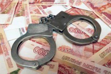Норильчанина подозревают в незаконном получении выплаты по программе переселения