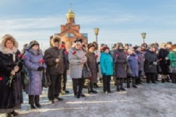 Память жертв политических репрессий почтили жители Таймырского района