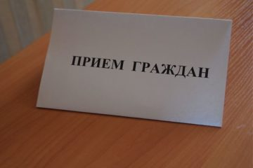 Начальник центра по противодействию экстремизму краевой полиции проведет прием граждан в Норильске