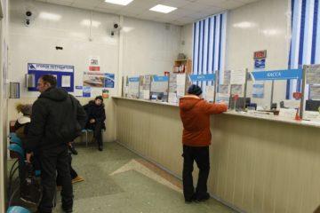 """Авиакомпания NordStar готова к старту второй волны продаж билетов на период реконструкции ВПП аэропорта """"Норильск"""""""