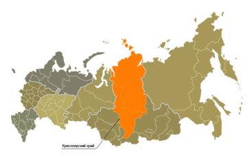 Проект стратегии социально-экономического развития Красноярского края до 2030 года согласован депутатами региона