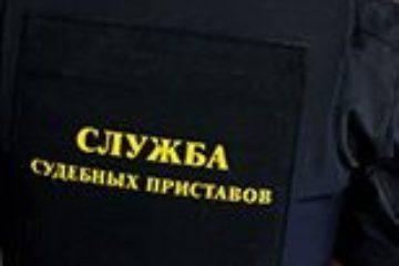 Бывшая дудинская учительница заплатила 350 тыс. руб. штрафа за хищение бюджетных средств после вмешательства судебных приставов