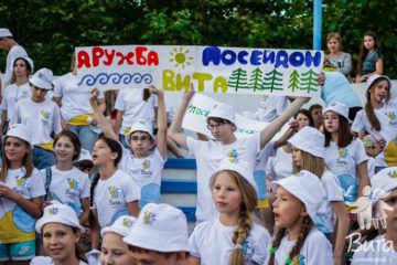 """Стартовала детская оздоровительная кампания для детей сотрудников """"Норникеля"""""""