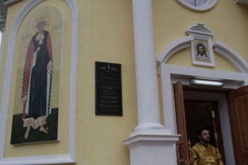 День крещения Руси отмечают норильчане