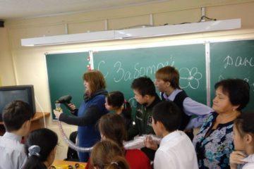 Таймырские школьники преподнесли подарок городу