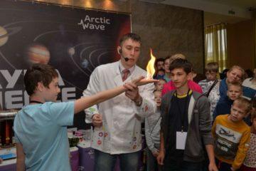"""Фестиваль научных открытий Arctic Wave призывает норильчан """"Дополнять реальность"""""""