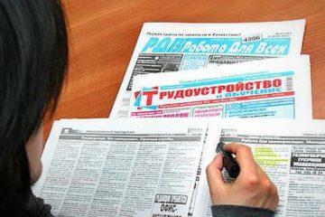 Число безработных в Норильске вновь снизилось